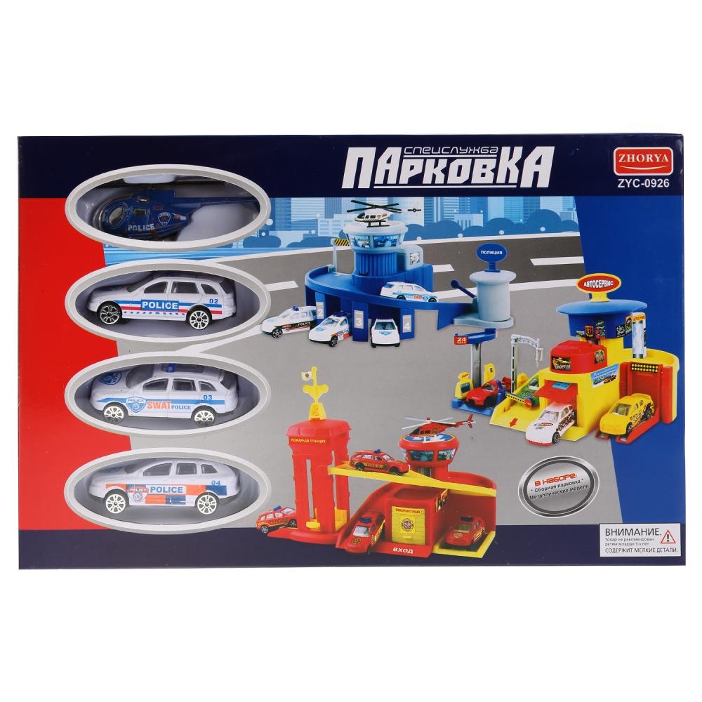 Купить Игровой набор Спецслужба – Гараж с машинками ZYC-0926-3, Zhorya