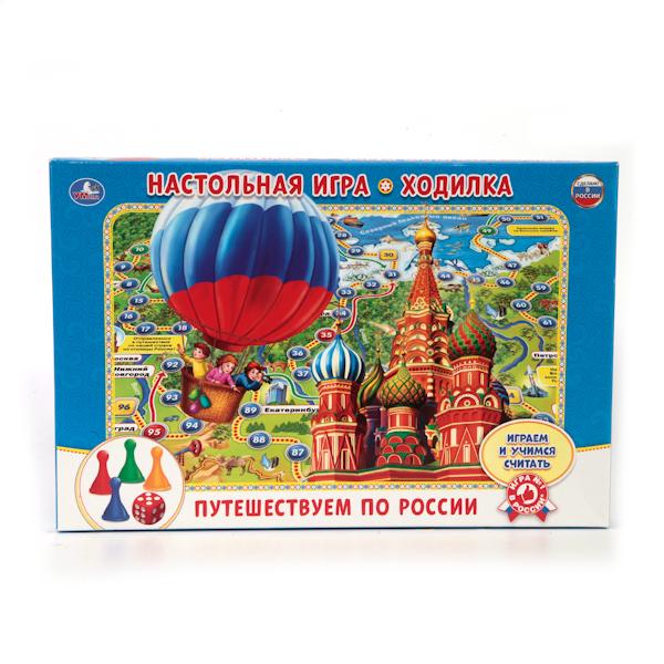 Настольная игра-ходилка – Путешествуем по России