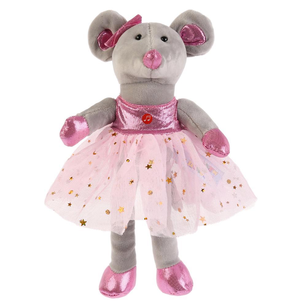 Купить Игрушка мягкая - Мышка балерина маленькая, 14 см, Мульти-Пульти