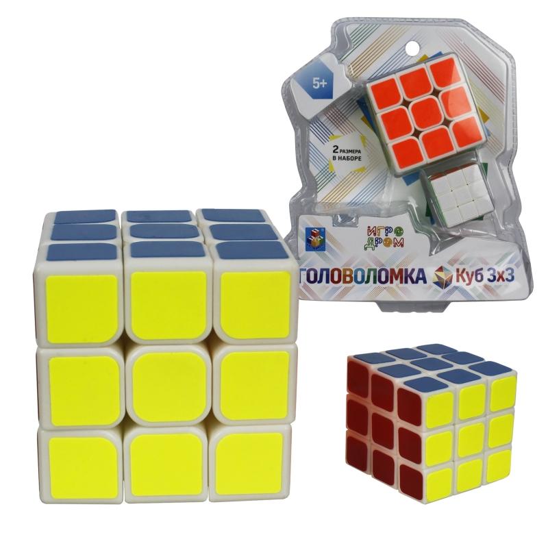 Головоломка - Куб 3 х 3, 2 кубика 5,5 см и 3 см фото