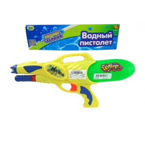 Водный бластерВодяные пистолеты<br>Водный бластер<br>