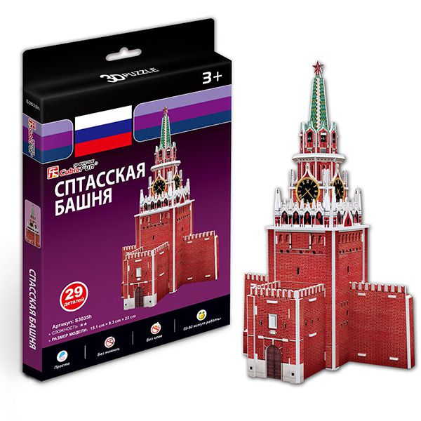 Объемный 3D-пазл Спасская башня, РоссияПазлы объёмные 3D<br>Объемный 3D-пазл Спасская башня, Россия<br>