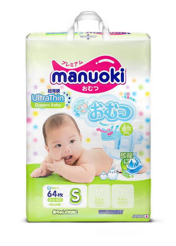 Купить Подгузники Manuoki Ultrathin S 3-6 кг, 64 штуки