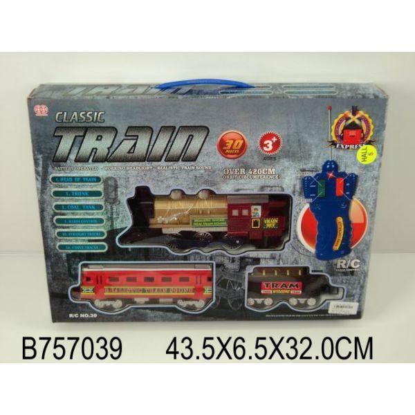 Железная дорога на радиоуправлении, свет и звук, длина полотна 420 см.Детская железная дорога<br>Железная дорога на радиоуправлении, свет и звук, длина полотна 420 см.<br>
