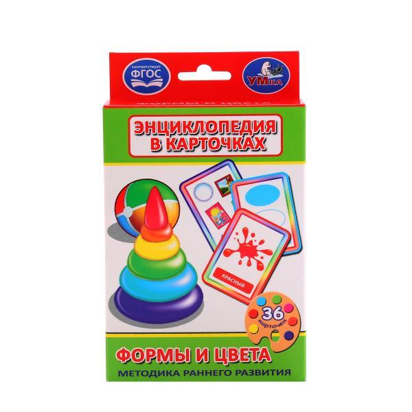 Купить со скидкой Карточки развивающие Формы и цвета, 36 карточек