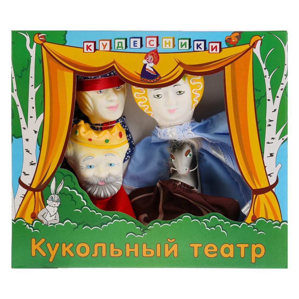 Купить Кукольный театр - Конек Горбунок, Кудесники