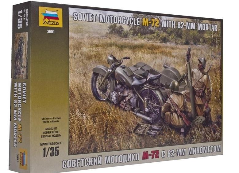 Модель сборная - советский мотоцикл М-72 с 82-мм минометомМодели автомобилей для склеивания<br>Модель сборная - советский мотоцикл М-72 с 82-мм минометом<br>