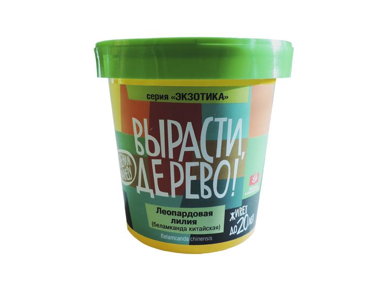 Набор для выращивания растений - Леопардовая лилияНаборы для выращивания растений<br>Набор для выращивания растений - Леопардовая лилия<br>