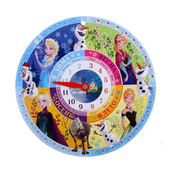 Часы Disney - Холодное сердцеДетские часы<br>Часы Disney - Холодное сердце<br>