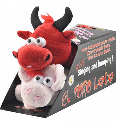 Набор интерактивных игрушек - Бык и Свинья