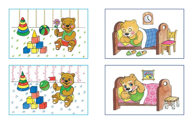 картинки для детей на что похожа буква д