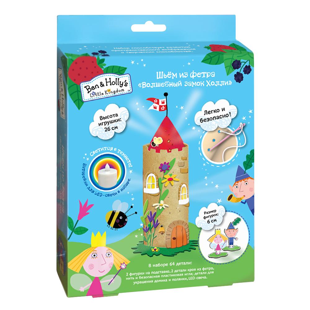 Купить Шьем игрушку из фетра – Волшебный замок Холли из серии Бен и Холли, Росмэн