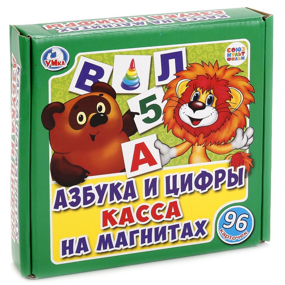 Купить Касса на магнитах - Азбука и цифры, 96 карточек, Умка