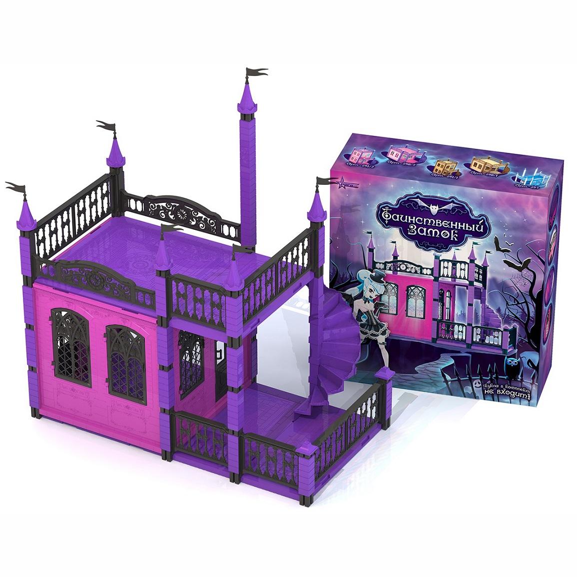 Кукольный домик - Замок таинственныйКукольные домики<br>Кукольный домик - Замок таинственный<br>