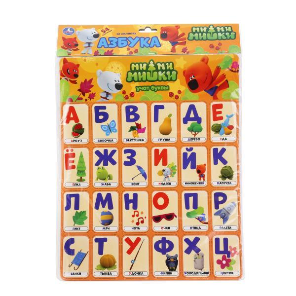 Купить Карточки на магнитах - Ми-Ми-Мишки учат буквы, 54 карточки, Умка
