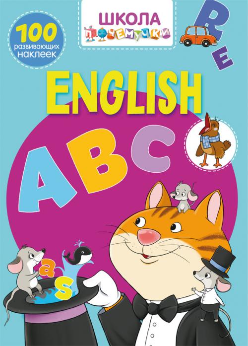 Купить Книга с наклейками - Школа почемучки. English ABC. 100 развивающих наклеек, Crystal Book
