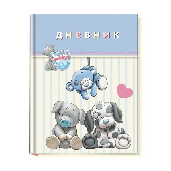 Дневник  школьный  5-11 класс Blue Nose Friends-ToysТетради<br>Дневник  школьный  5-11 класс Blue Nose Friends-Toys<br>