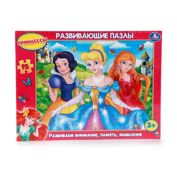 Развивающий пазл в рамке - Принцессы, 15 элементовПазлы для малышей<br>Развивающий пазл в рамке - Принцессы, 15 элементов<br>
