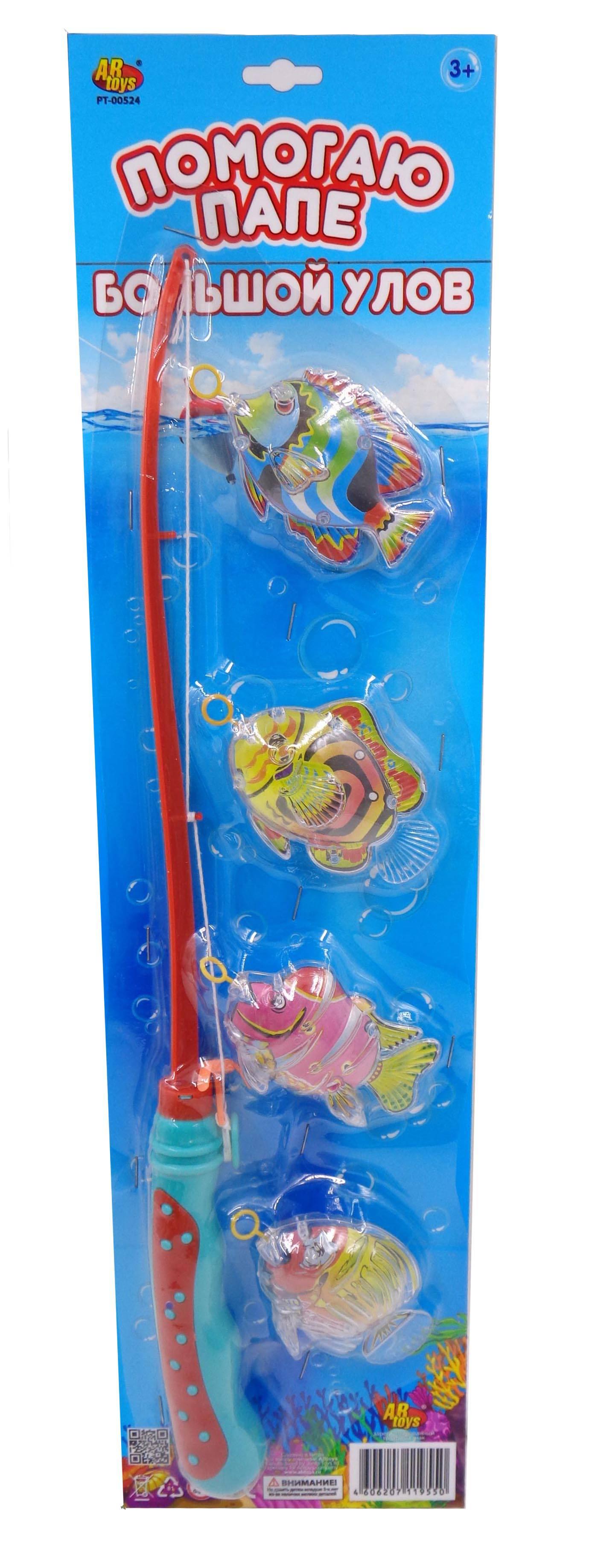 Рыбалка - Большой улов, набор с 1-й удочкой и 4-мя рыбами )Рыбалка для ванны<br>Рыбалка - Большой улов, набор с 1-й удочкой и 4-мя рыбами )<br>