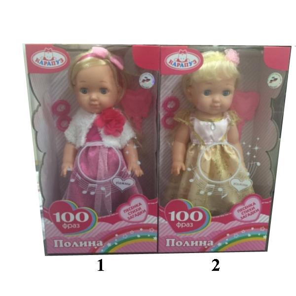 Купить Интерактивная кукла Полина 35 см., озвученная, закрывает глазки, 2 вида, Карапуз