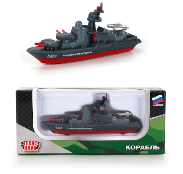 Металлическая модель - Военный Корабль, 7 см.Военная техника<br>Металлическая модель - Военный Корабль, 7 см.<br>