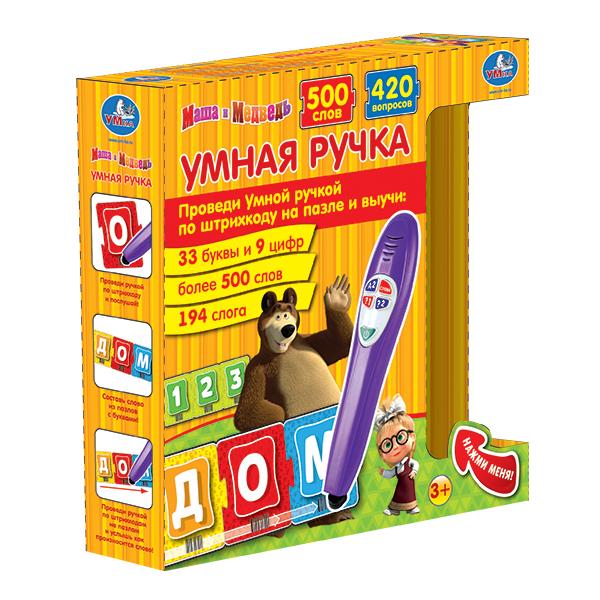 Умная ручка «Маша и медведь», свет и звук - Маша и медведь игрушки, артикул: 128587