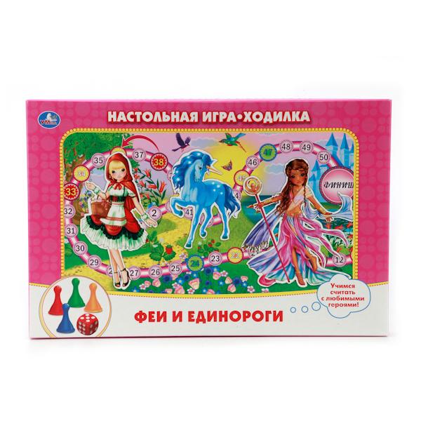 Настольная игра-ходилка «Феи и единороги»