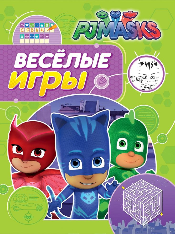 Купить Книга с заданиями из серии Герои в масках - Веселые игры, салатовая, Росмэн