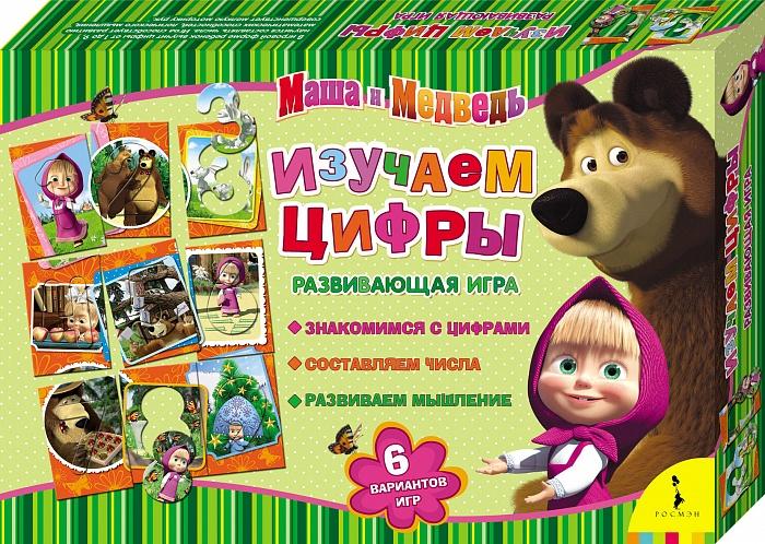 Развивающая игра для детей Маша и Медведь. Изучаем цифры. Большой Формат