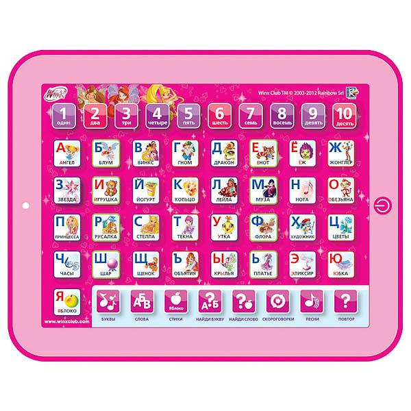 Обучащий планшет серии WinxДетский обучащий компьтер<br>Обучащий планшет серии Winx<br>