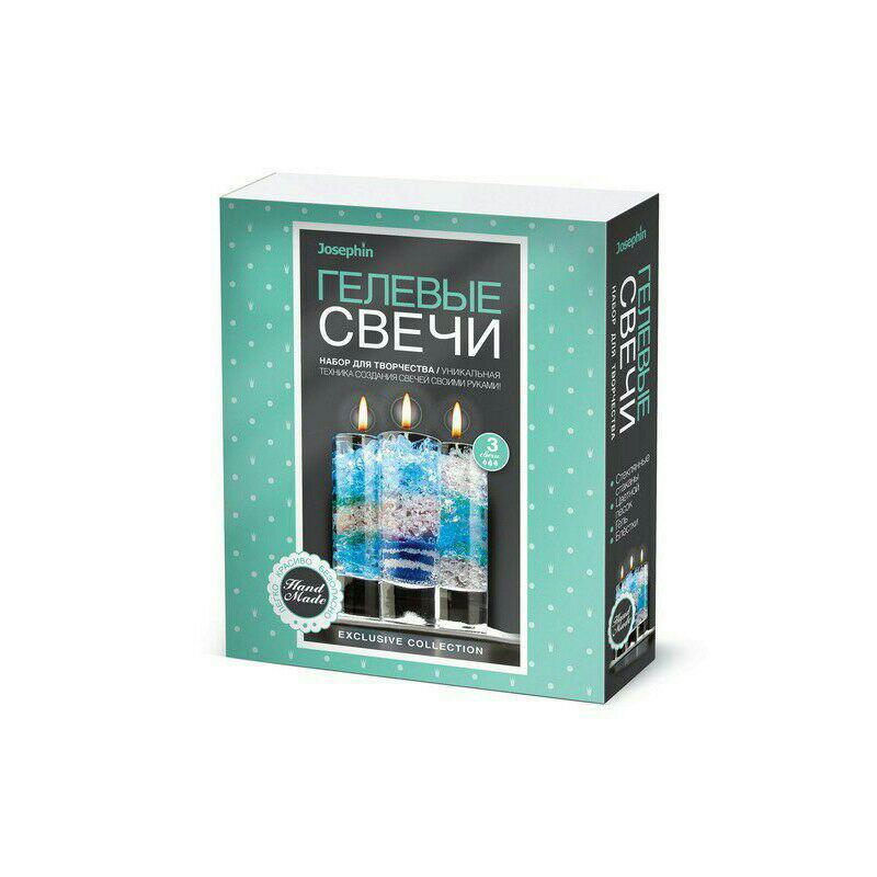 Набор для творчества №6 - Свечи гелевые Josephin, Фантазёр  - купить со скидкой
