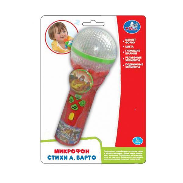 Купить Микрофон с песнями на стихи А. Барто, свет, звук, Умка