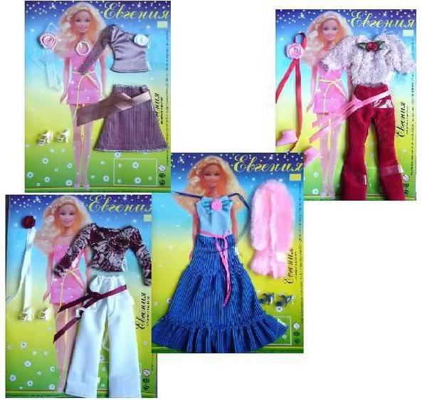 Купить Одежда для кукол Барби Евгения