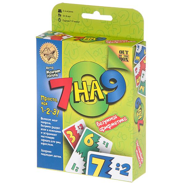Игра настольная - Безумная арифметика  - 7 на 9Развивающие<br>Игра настольная - Безумная арифметика  - 7 на 9<br>