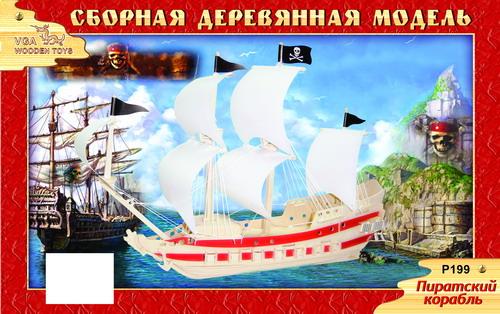 Сборная деревянная модель  Пиратский корабль - Пазлы, артикул: 84141