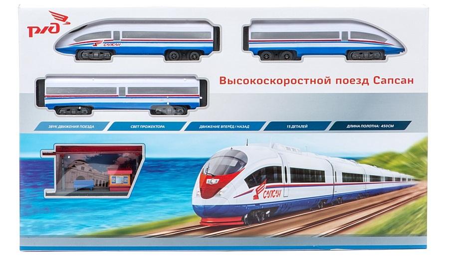 Железная дорога РЖД. СапсанДетская железная дорога<br>Железная дорога РЖД. Сапсан<br>