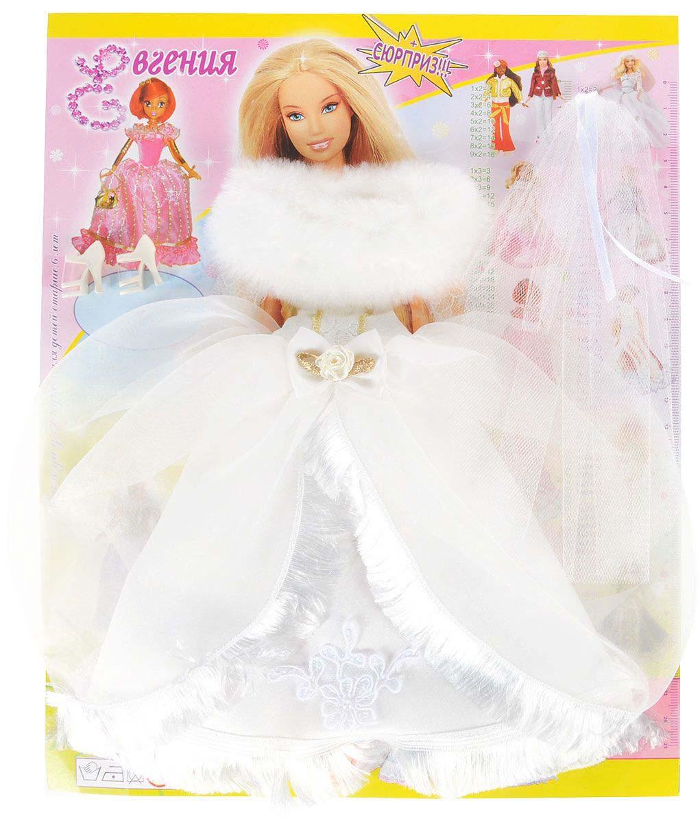 Купить Одежда для кукол: платье, фата, туфли, закладка., Евгения