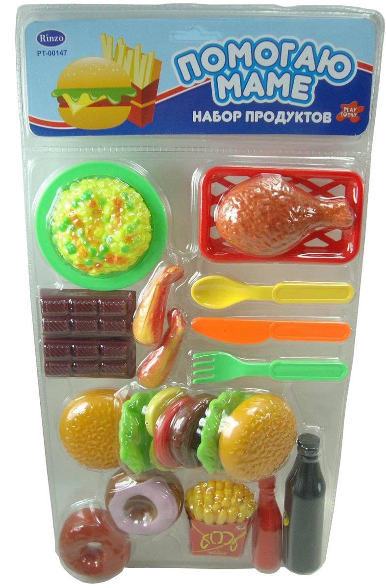 Игровой набор продуктов с посудой на 23 предметаАксессуары и техника для детской кухни<br>Игровой набор продуктов с посудой на 23 предмета<br>
