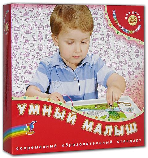 Электровикторина Умный малышДля самых маленьких<br>Электровикторина Умный малыш (Дрофа,1033)<br>