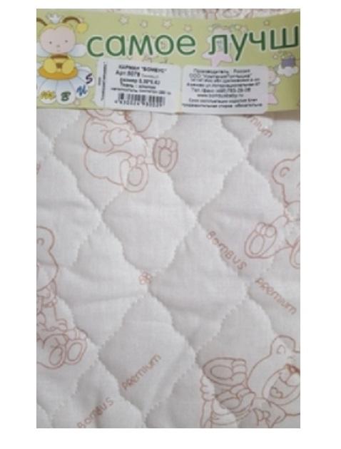 Карман на кроватку из серии BombusДекор и хранение<br>Карман на кроватку из серии Bombus<br>