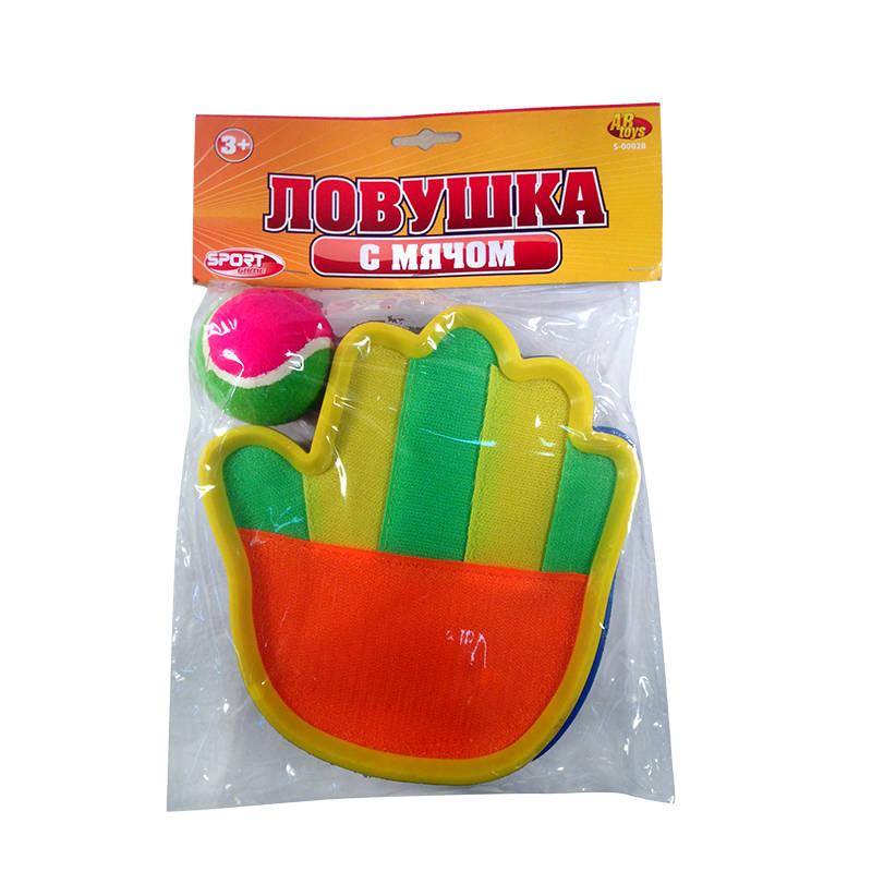 Игровой набор - Ловушка с мячом, в пакетеРазное<br>Игровой набор - Ловушка с мячом, в пакете<br>
