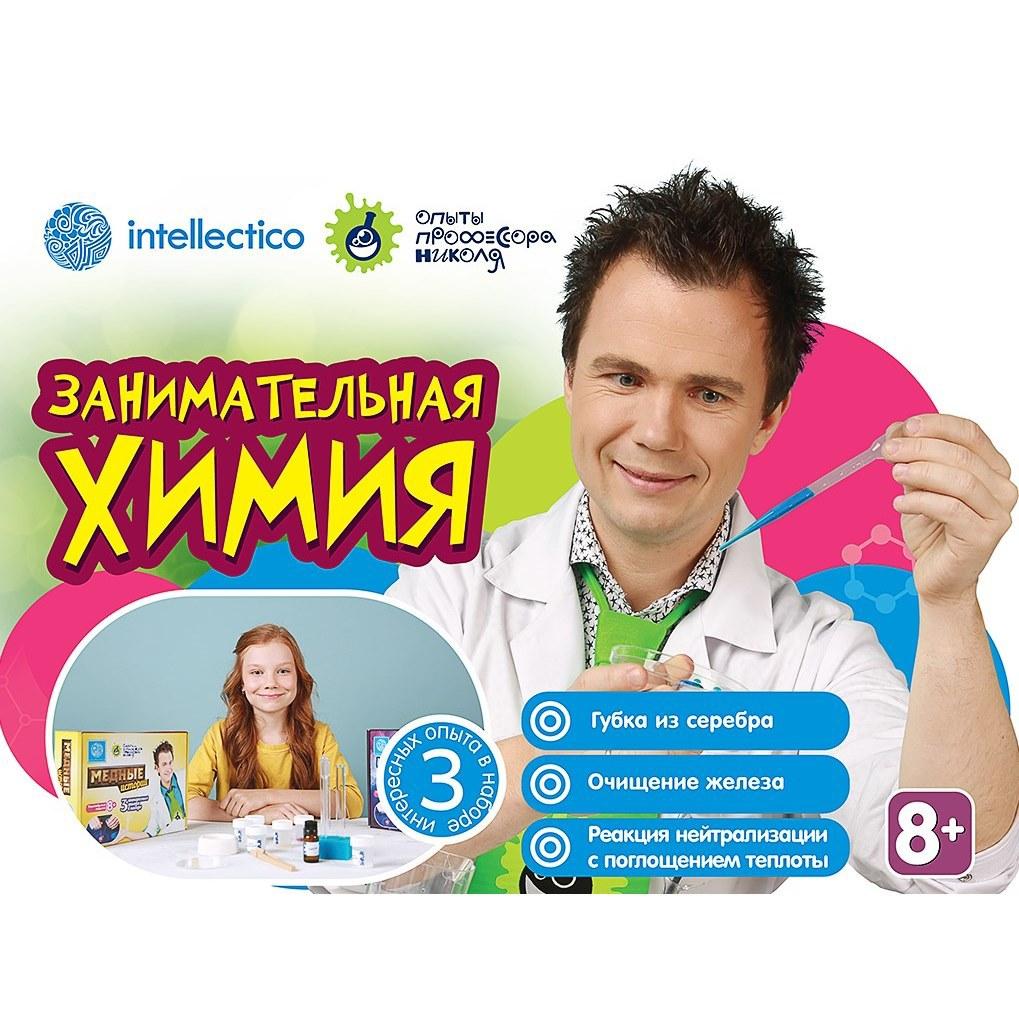 Купить Набор химика «Занимательная химия», 3 опыта, Intellectico