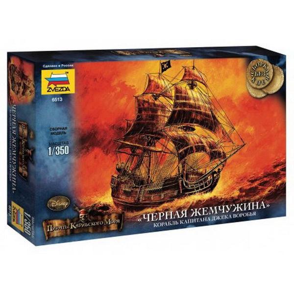 Модель сборная - Чёрная жемчужинаМодели кораблей для склеивания<br>Модель сборная - Чёрная жемчужина<br>