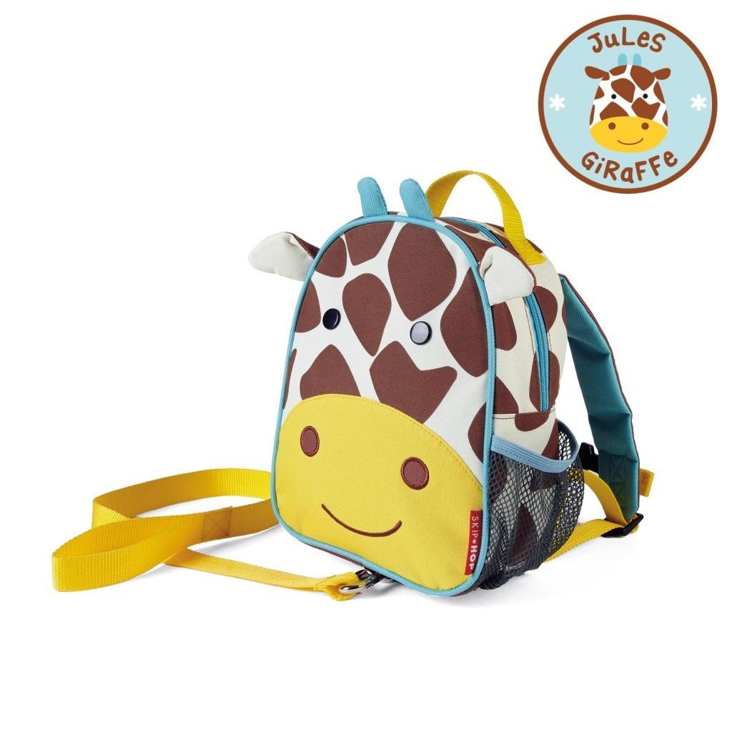 Рюкзак детский с поводком ЖирафДетские рюкзаки<br>Рюкзак детский с поводком Жираф<br>