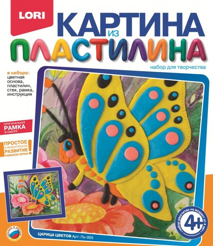 Картина из пластилина Царица цветовНаборы для лепки<br>Картина из пластилина Царица цветов<br>
