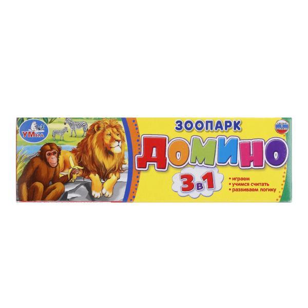 Домино пластиковое – Зоопарк, 3-в-1Животные и окружающий мир<br>Домино пластиковое – Зоопарк, 3-в-1<br>