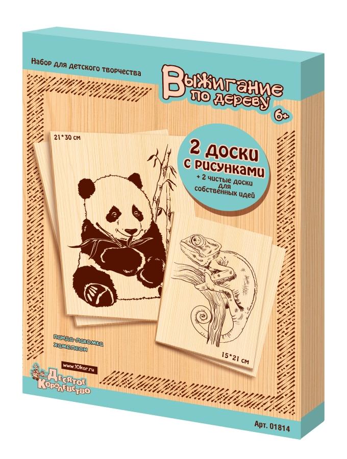 Доски для выжигания - Панда-лакомка и ХамелеонВыжигание по дереву<br>Доски для выжигания - Панда-лакомка и Хамелеон<br>