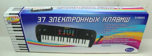 Детский синтезатор с микрофоном, 37 клавиш - Синтезаторы и пианино, артикул: 19800