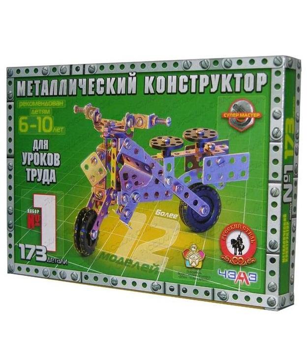 Конструктор металлический №1 - Металлические конструкторы, артикул: 42451