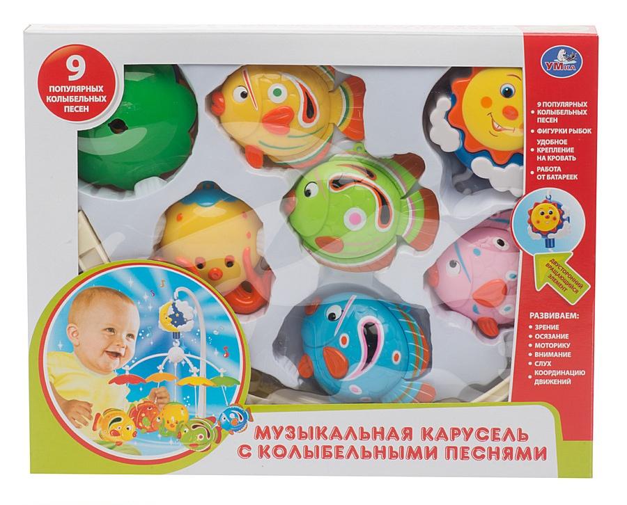 Музыкальная карусель РыбкиДетские погремушки и подвесные игрушки на кроватку<br>Музыкальная карусель Рыбки<br>